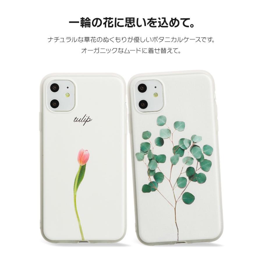 iPhone12 ケース iPhone SE iPhone11 ケース アイフォン 12 mini ケース アイフォン11 ケース iPhone 12 pro SE2 8 XR X ケース dm「グロウ」|designmobile|02