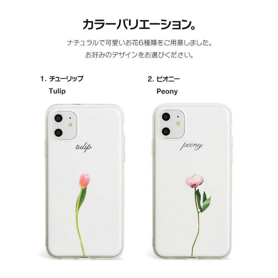 iPhone12 ケース iPhone SE iPhone11 ケース アイフォン 12 mini ケース アイフォン11 ケース iPhone 12 pro SE2 8 XR X ケース dm「グロウ」|designmobile|13