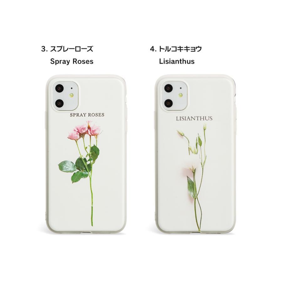 iPhone12 ケース iPhone SE iPhone11 ケース アイフォン 12 mini ケース アイフォン11 ケース iPhone 12 pro SE2 8 XR X ケース dm「グロウ」|designmobile|14