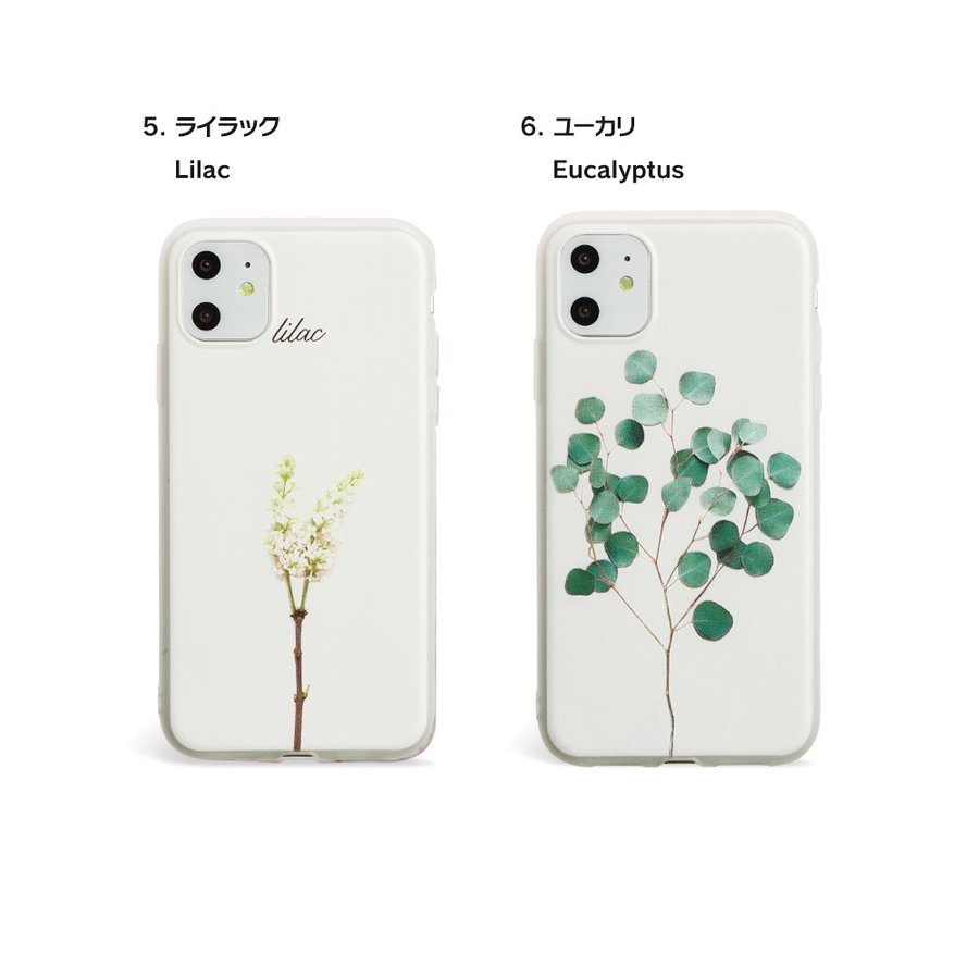 iPhone12 ケース iPhone SE iPhone11 ケース アイフォン 12 mini ケース アイフォン11 ケース iPhone 12 pro SE2 8 XR X ケース dm「グロウ」|designmobile|15