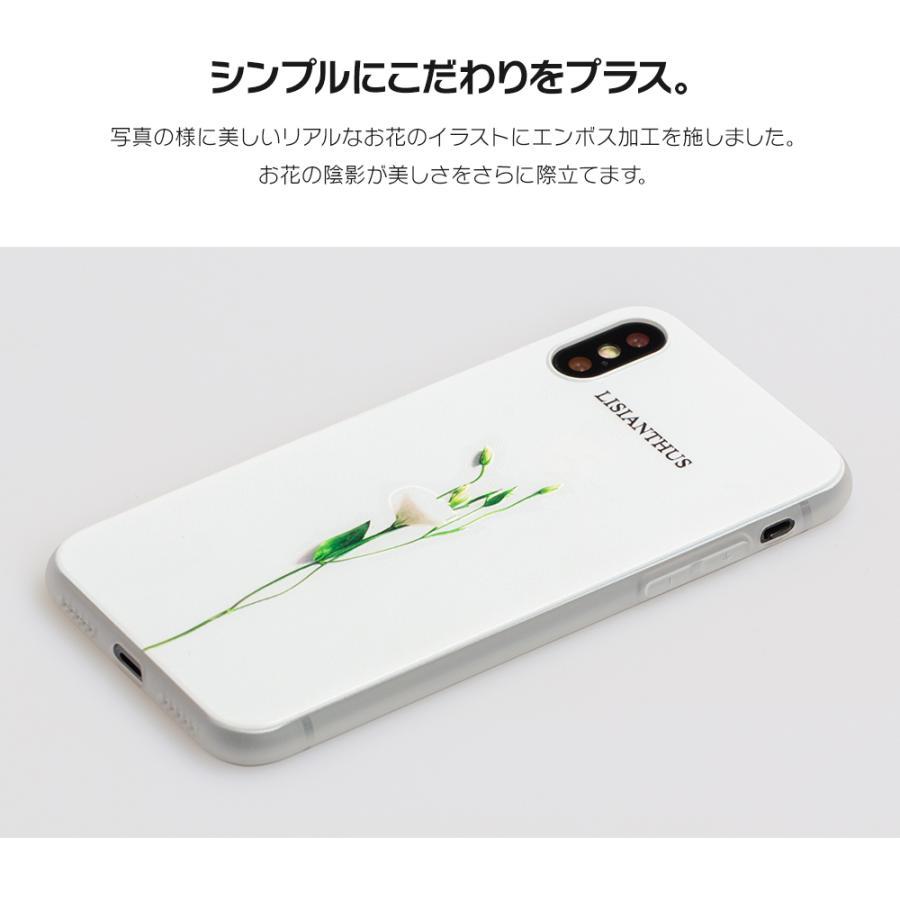iPhone12 ケース iPhone SE iPhone11 ケース アイフォン 12 mini ケース アイフォン11 ケース iPhone 12 pro SE2 8 XR X ケース dm「グロウ」|designmobile|03