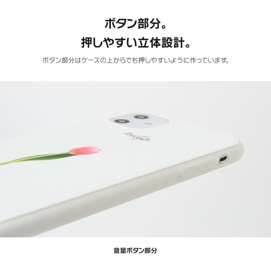 iPhone12 ケース iPhone SE iPhone11 ケース アイフォン 12 mini ケース アイフォン11 ケース iPhone 12 pro SE2 8 XR X ケース dm「グロウ」|designmobile|08