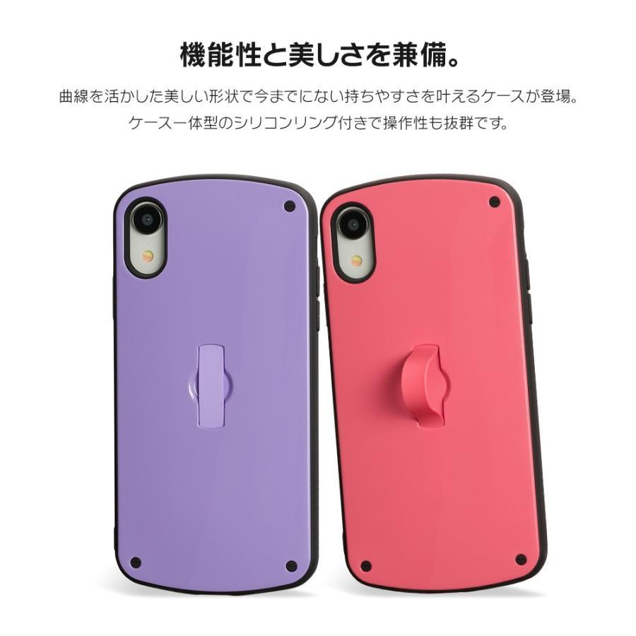 iPhone11 ケース アイフォン11 ケース iPhone8 ケース iPhone11proケース XR ケース 耐衝撃 スマイル リング 付き dm「フラットリング」|designmobile|02