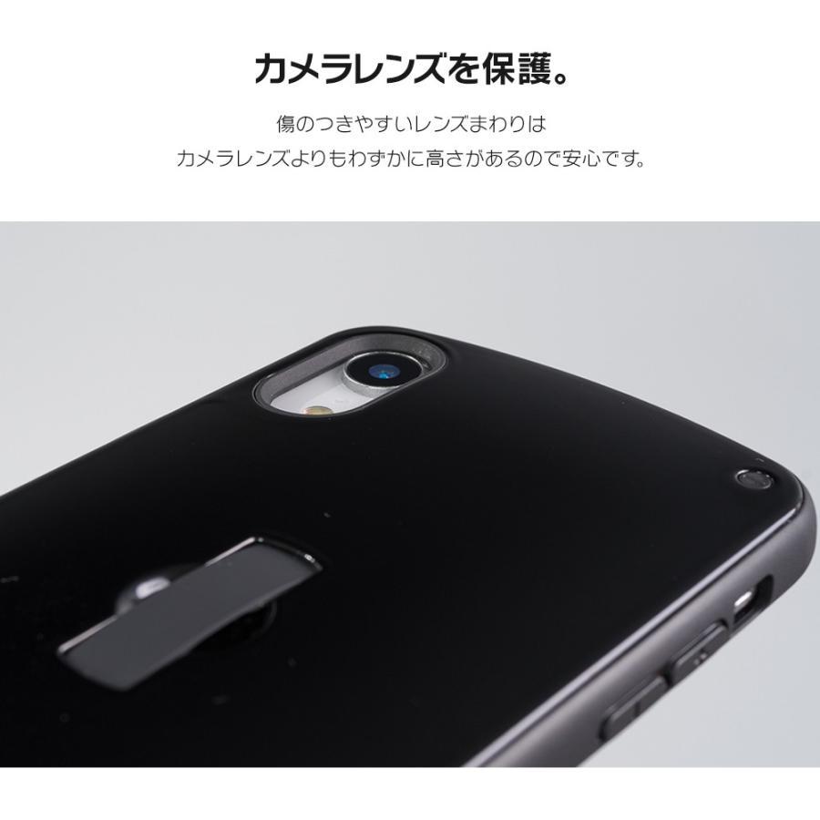 iPhone11 ケース アイフォン11 ケース iPhone8 ケース iPhone11proケース XR ケース 耐衝撃 スマイル リング 付き dm「フラットリング」|designmobile|12
