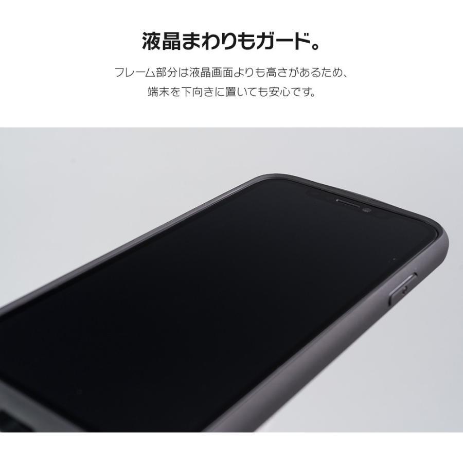 iPhone11 ケース アイフォン11 ケース iPhone8 ケース iPhone11proケース XR ケース 耐衝撃 スマイル リング 付き dm「フラットリング」|designmobile|13