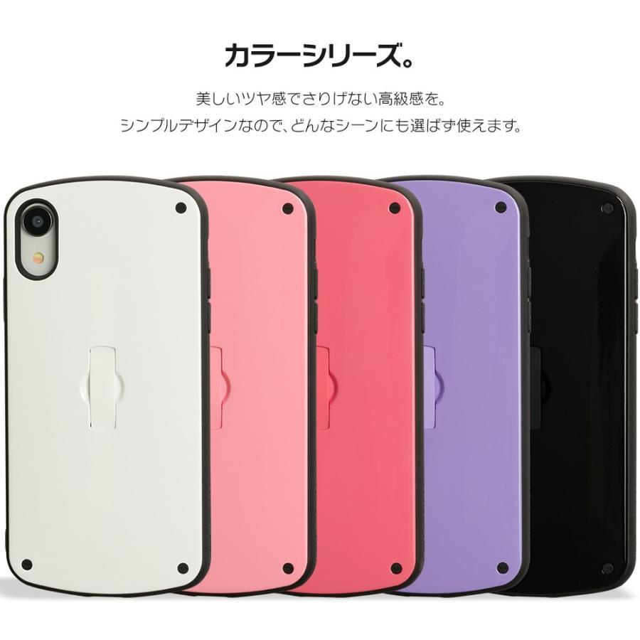iPhone11 ケース アイフォン11 ケース iPhone8 ケース iPhone11proケース XR ケース 耐衝撃 スマイル リング 付き dm「フラットリング」|designmobile|15