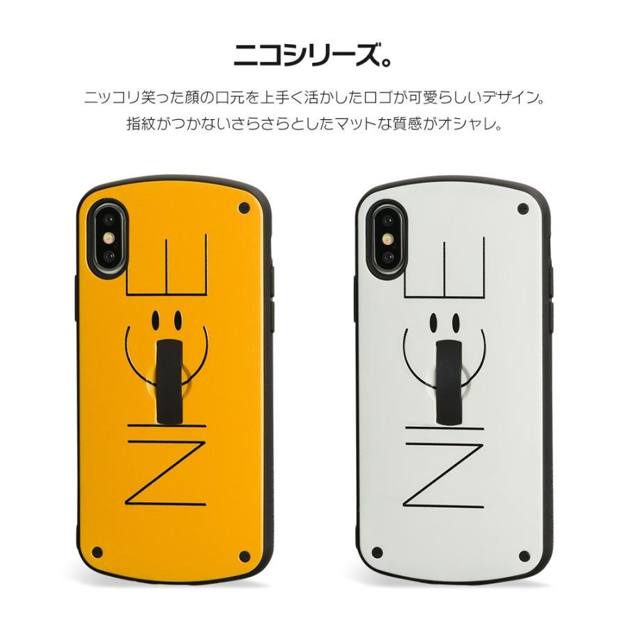 iPhone11 ケース アイフォン11 ケース iPhone8 ケース iPhone11proケース XR ケース 耐衝撃 スマイル リング 付き dm「フラットリング」|designmobile|16