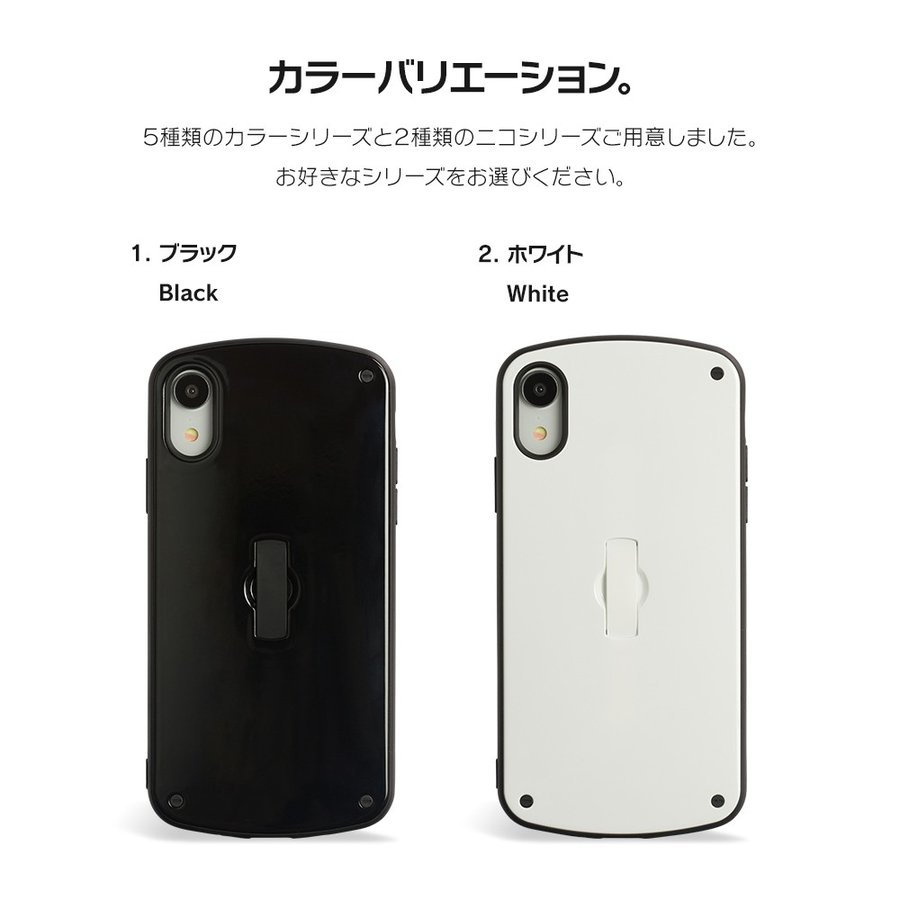 iPhone11 ケース アイフォン11 ケース iPhone8 ケース iPhone11proケース XR ケース 耐衝撃 スマイル リング 付き dm「フラットリング」|designmobile|17