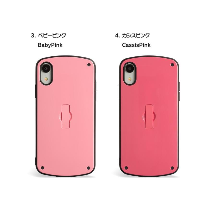 iPhone11 ケース アイフォン11 ケース iPhone8 ケース iPhone11proケース XR ケース 耐衝撃 スマイル リング 付き dm「フラットリング」|designmobile|18