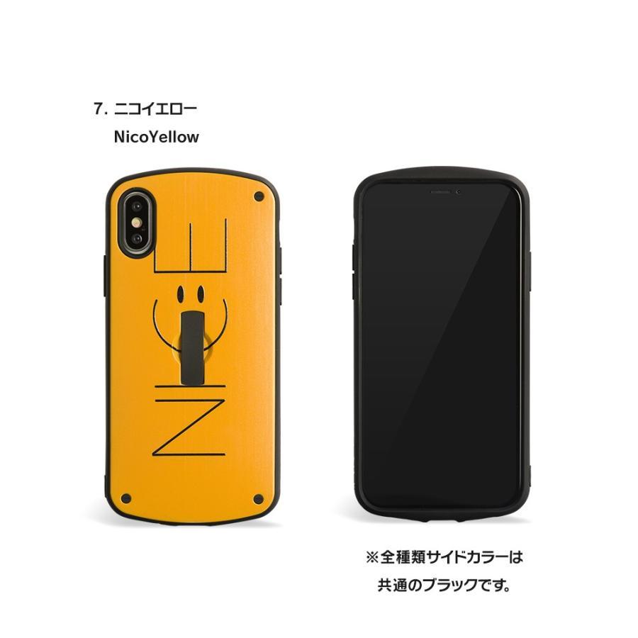 iPhone11 ケース アイフォン11 ケース iPhone8 ケース iPhone11proケース XR ケース 耐衝撃 スマイル リング 付き dm「フラットリング」|designmobile|20