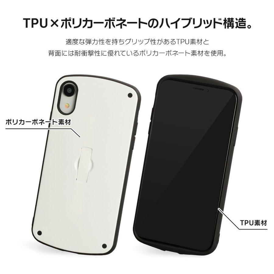 iPhone11 ケース アイフォン11 ケース iPhone8 ケース iPhone11proケース XR ケース 耐衝撃 スマイル リング 付き dm「フラットリング」|designmobile|03