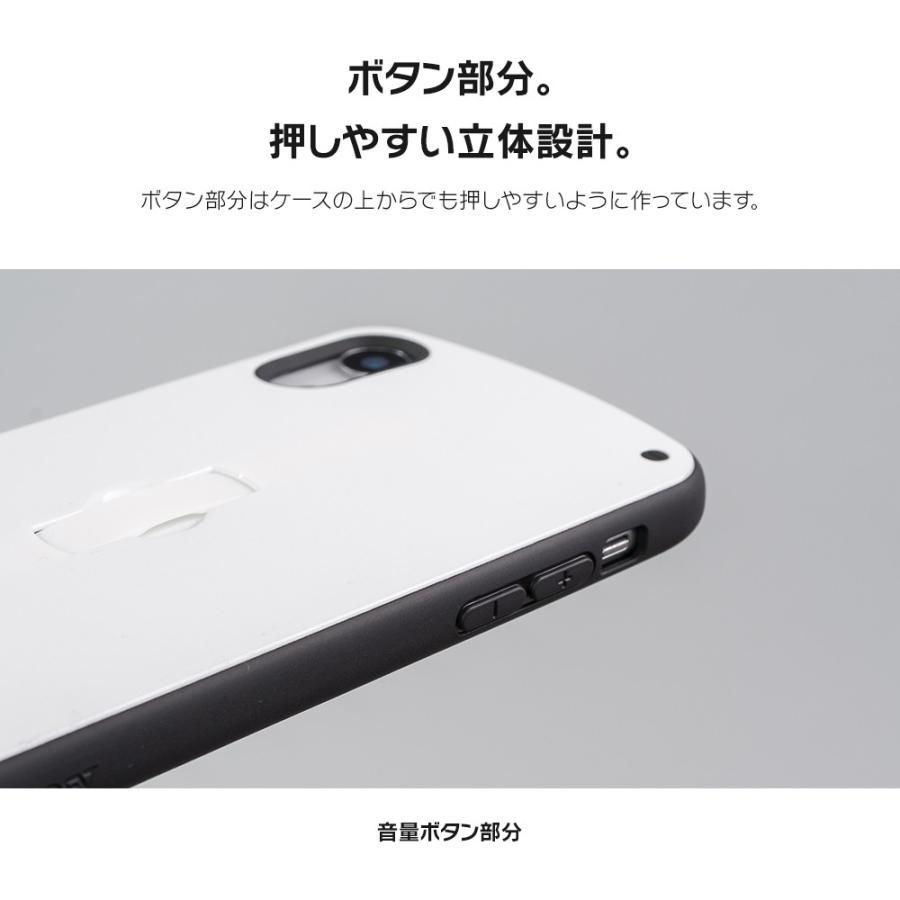 iPhone11 ケース アイフォン11 ケース iPhone8 ケース iPhone11proケース XR ケース 耐衝撃 スマイル リング 付き dm「フラットリング」|designmobile|09