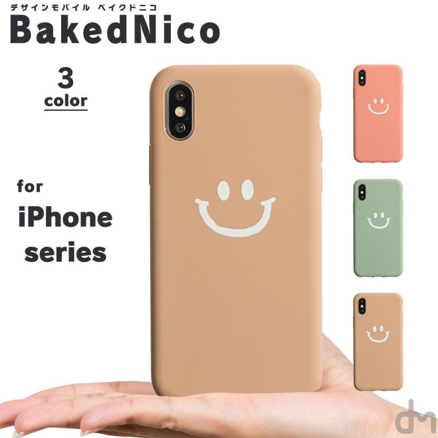 iPhone8 ケース SE2 XR ケース スマホケース XS MAX X iPhone7 iPhoneケース かわいい スマイル マーク ニコちゃん 緑 dm「ベイクドニコ」 designmobile