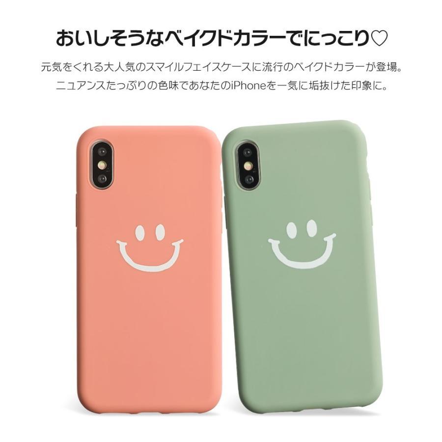 iPhone8 ケース SE2 XR ケース スマホケース XS MAX X iPhone7 iPhoneケース かわいい スマイル マーク ニコちゃん 緑 dm「ベイクドニコ」 designmobile 02