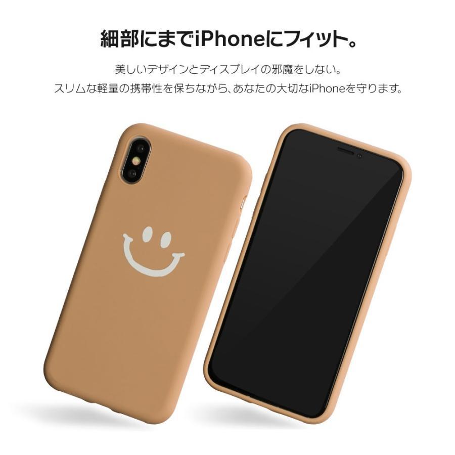 iPhone8 ケース SE2 XR ケース スマホケース XS MAX X iPhone7 iPhoneケース かわいい スマイル マーク ニコちゃん 緑 dm「ベイクドニコ」 designmobile 03