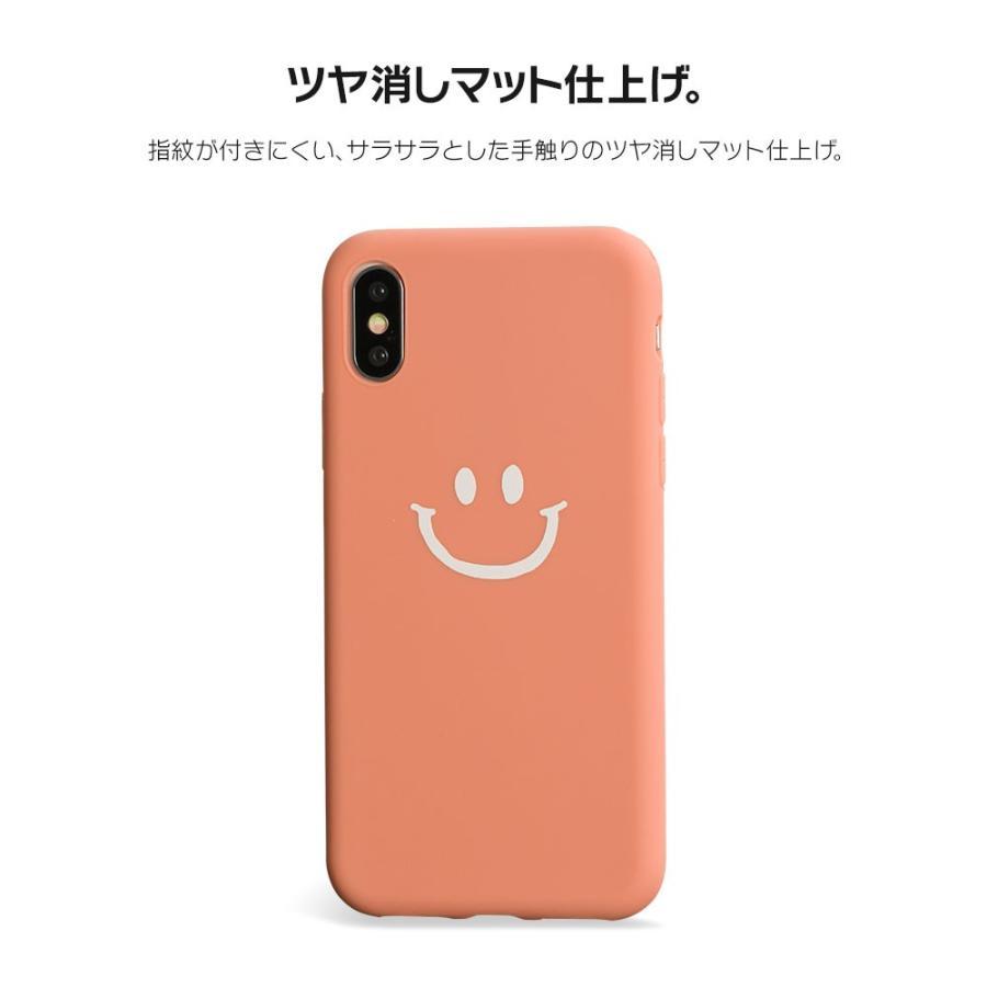 iPhone8 ケース SE2 XR ケース スマホケース XS MAX X iPhone7 iPhoneケース かわいい スマイル マーク ニコちゃん 緑 dm「ベイクドニコ」 designmobile 04
