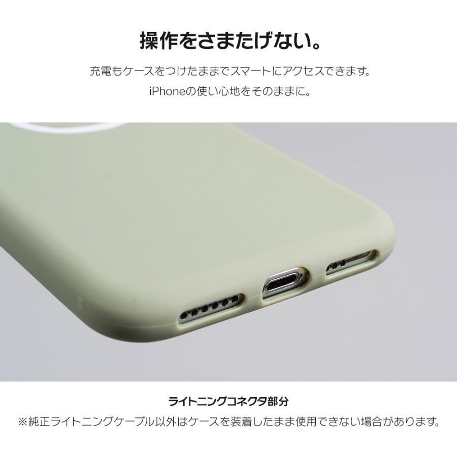 iPhone8 ケース SE2 XR ケース スマホケース XS MAX X iPhone7 iPhoneケース かわいい スマイル マーク ニコちゃん 緑 dm「ベイクドニコ」 designmobile 05