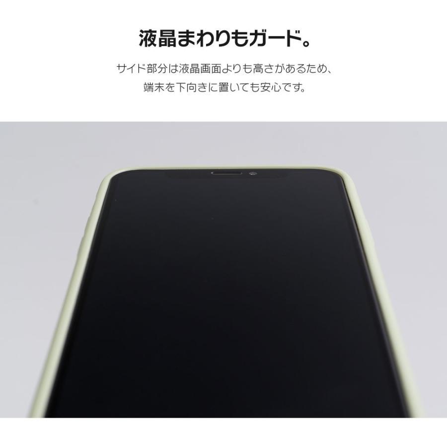 iPhone8 ケース SE2 XR ケース スマホケース XS MAX X iPhone7 iPhoneケース かわいい スマイル マーク ニコちゃん 緑 dm「ベイクドニコ」 designmobile 10