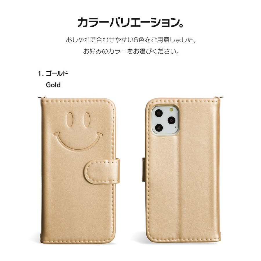 iPhone12 ケース iPhone SE iPhone11 ケース アイフォン 12 mini ケース アイフォン11 ケース iPhone 12 pro SE2 8 XR X ケース ニコちゃん dm|designmobile|17