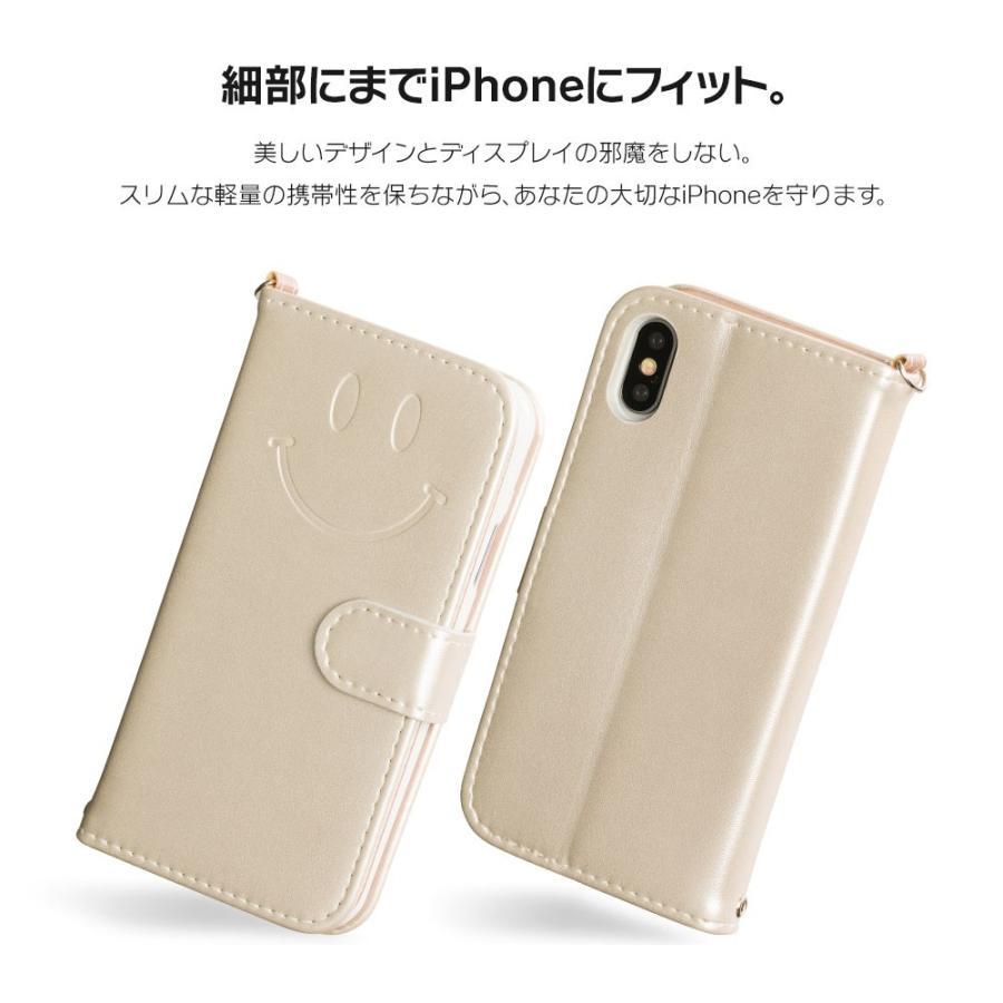 iPhone12 ケース iPhone SE iPhone11 ケース アイフォン 12 mini ケース アイフォン11 ケース iPhone 12 pro SE2 8 XR X ケース ニコちゃん dm|designmobile|03