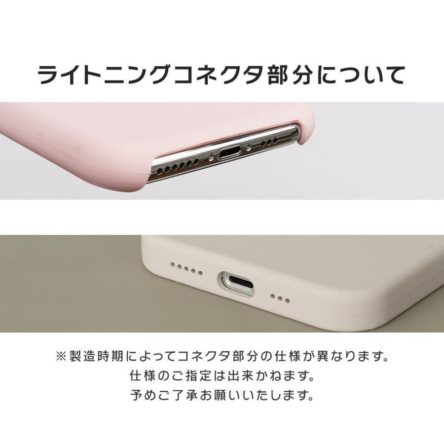 iPhone12 ケース iPhone SE iPhone11 ケース アイフォン 12 mini ケース アイフォン11 ケース iPhone 12 pro SE2 8 XR X ケース dm「スムースペール」|designmobile|11