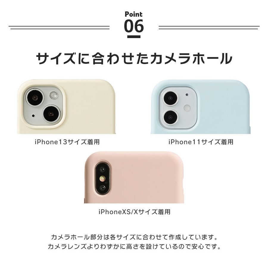 iPhone12 ケース iPhone SE iPhone11 ケース アイフォン 12 mini ケース アイフォン11 ケース iPhone 12 pro SE2 8 XR X ケース dm「スムースペール」|designmobile|12