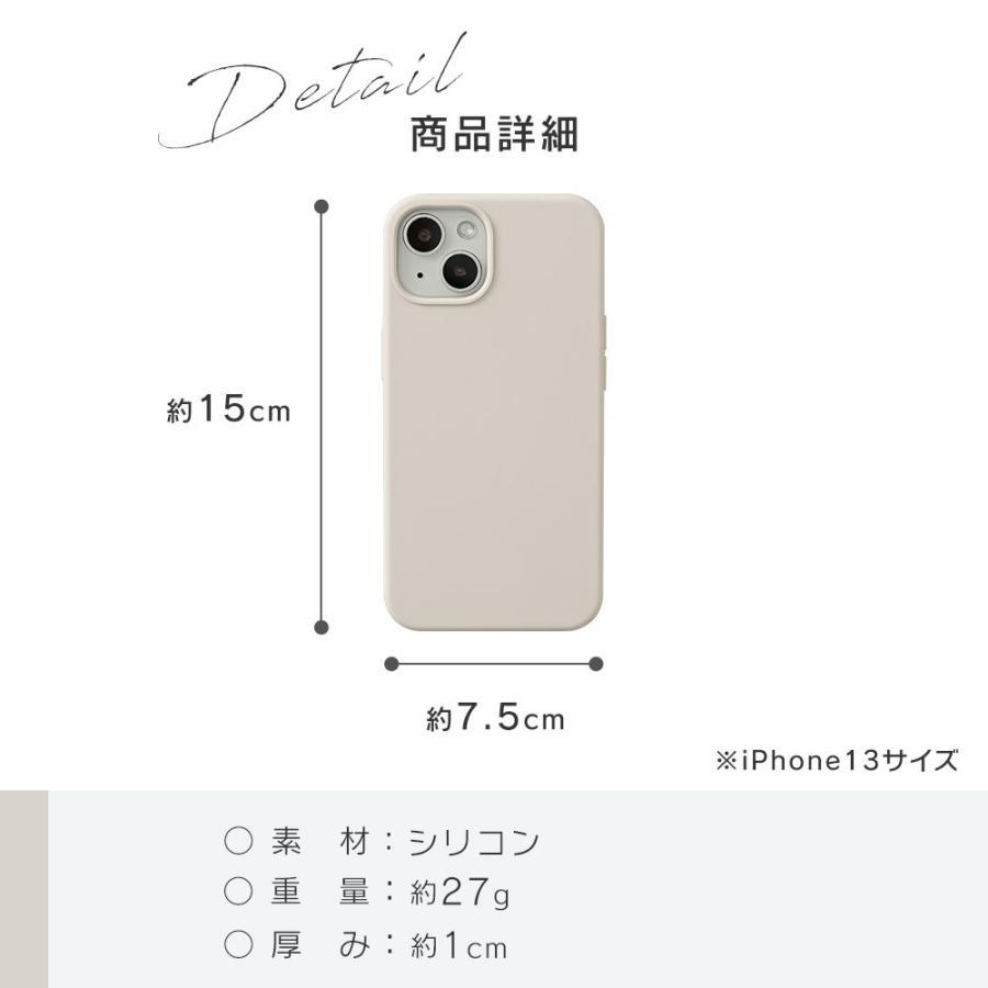 iPhone12 ケース iPhone SE iPhone11 ケース アイフォン 12 mini ケース アイフォン11 ケース iPhone 12 pro SE2 8 XR X ケース dm「スムースペール」|designmobile|14