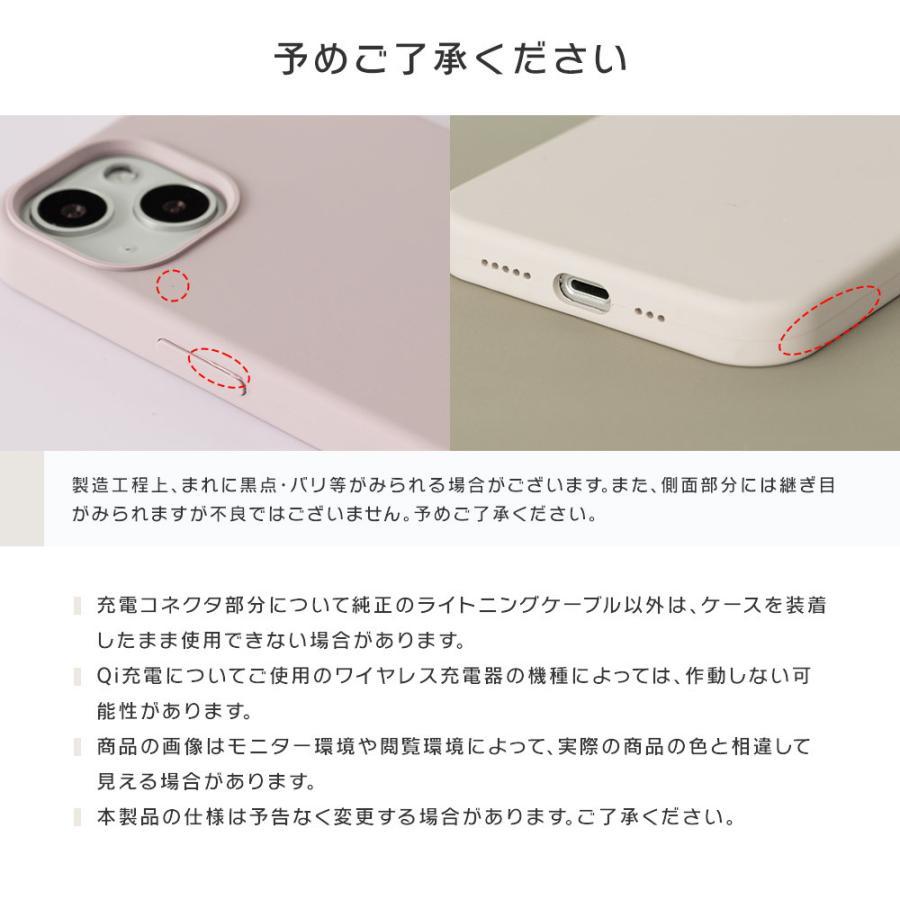 iPhone12 ケース iPhone SE iPhone11 ケース アイフォン 12 mini ケース アイフォン11 ケース iPhone 12 pro SE2 8 XR X ケース dm「スムースペール」|designmobile|15