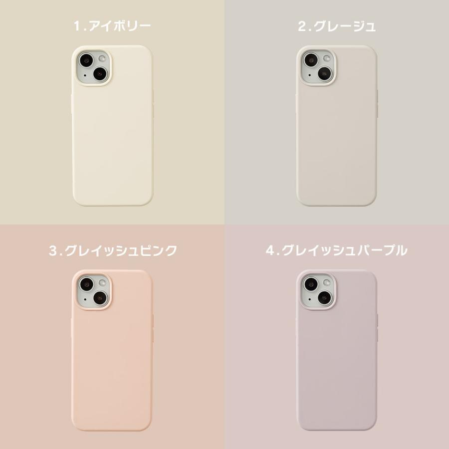 iPhone12 ケース iPhone SE iPhone11 ケース アイフォン 12 mini ケース アイフォン11 ケース iPhone 12 pro SE2 8 XR X ケース dm「スムースペール」|designmobile|04