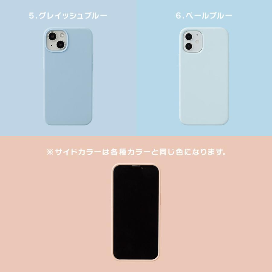 iPhone12 ケース iPhone SE iPhone11 ケース アイフォン 12 mini ケース アイフォン11 ケース iPhone 12 pro SE2 8 XR X ケース dm「スムースペール」|designmobile|05