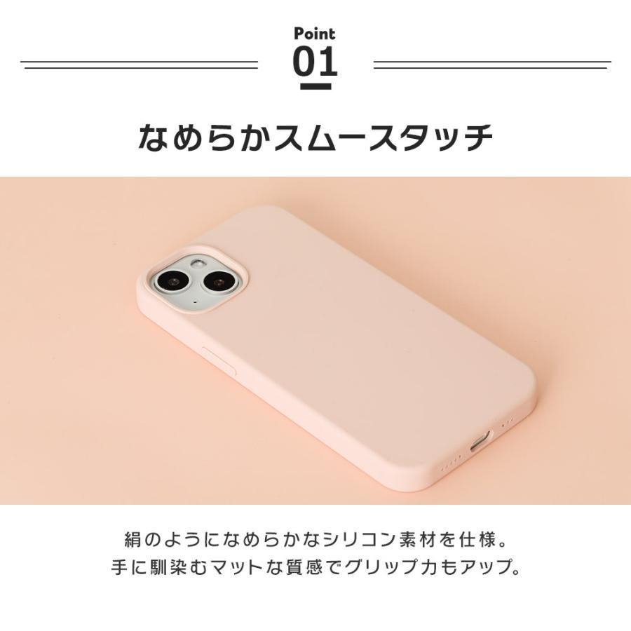 iPhone12 ケース iPhone SE iPhone11 ケース アイフォン 12 mini ケース アイフォン11 ケース iPhone 12 pro SE2 8 XR X ケース dm「スムースペール」|designmobile|06