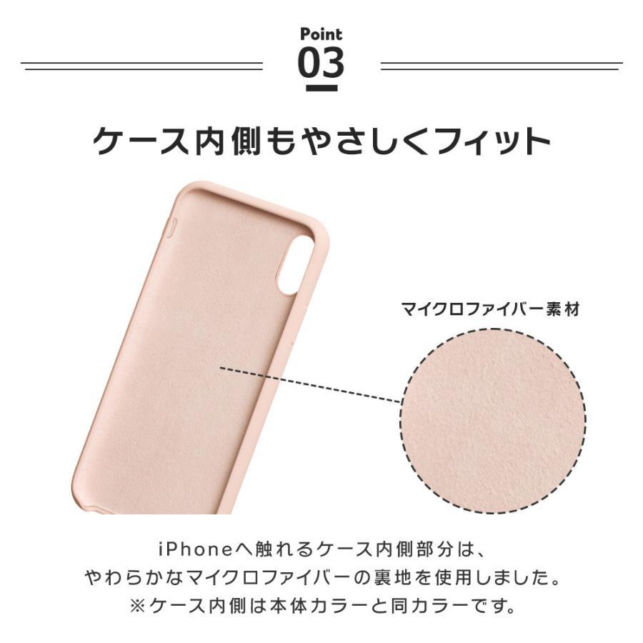 iPhone12 ケース iPhone SE iPhone11 ケース アイフォン 12 mini ケース アイフォン11 ケース iPhone 12 pro SE2 8 XR X ケース dm「スムースペール」|designmobile|08