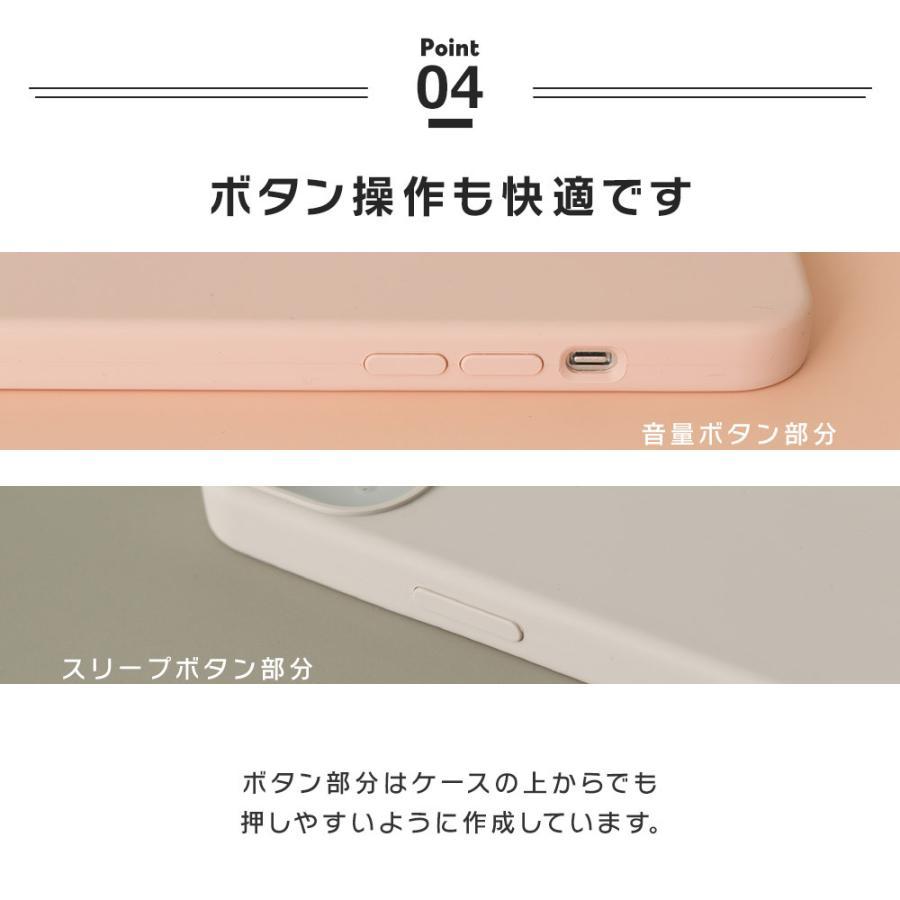 iPhone12 ケース iPhone SE iPhone11 ケース アイフォン 12 mini ケース アイフォン11 ケース iPhone 12 pro SE2 8 XR X ケース dm「スムースペール」|designmobile|09