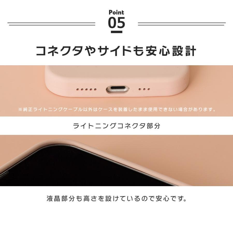 iPhone12 ケース iPhone SE iPhone11 ケース アイフォン 12 mini ケース アイフォン11 ケース iPhone 12 pro SE2 8 XR X ケース dm「スムースペール」|designmobile|10