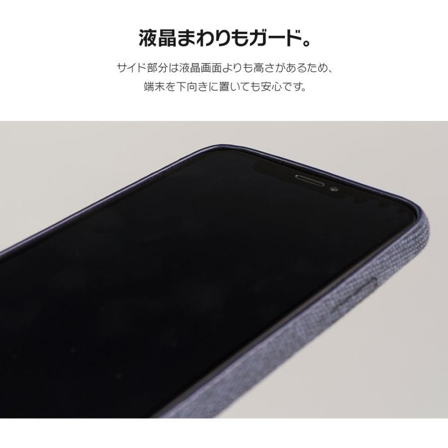 iPhone11 ケース アイフォン11 ケース iPhone8 ケース iPhone11proケース XR ケース ファブリック ベルト リング 落下防止 dm「ファブリックホールド」 designmobile 14