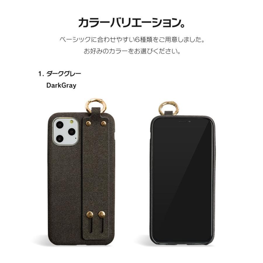 iPhone11 ケース アイフォン11 ケース iPhone8 ケース iPhone11proケース XR ケース ファブリック ベルト リング 落下防止 dm「ファブリックホールド」 designmobile 15