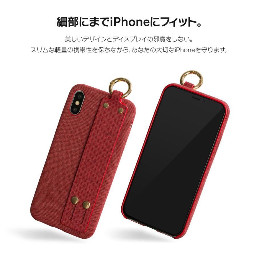 iPhone11 ケース アイフォン11 ケース iPhone8 ケース iPhone11proケース XR ケース ファブリック ベルト リング 落下防止 dm「ファブリックホールド」 designmobile 04