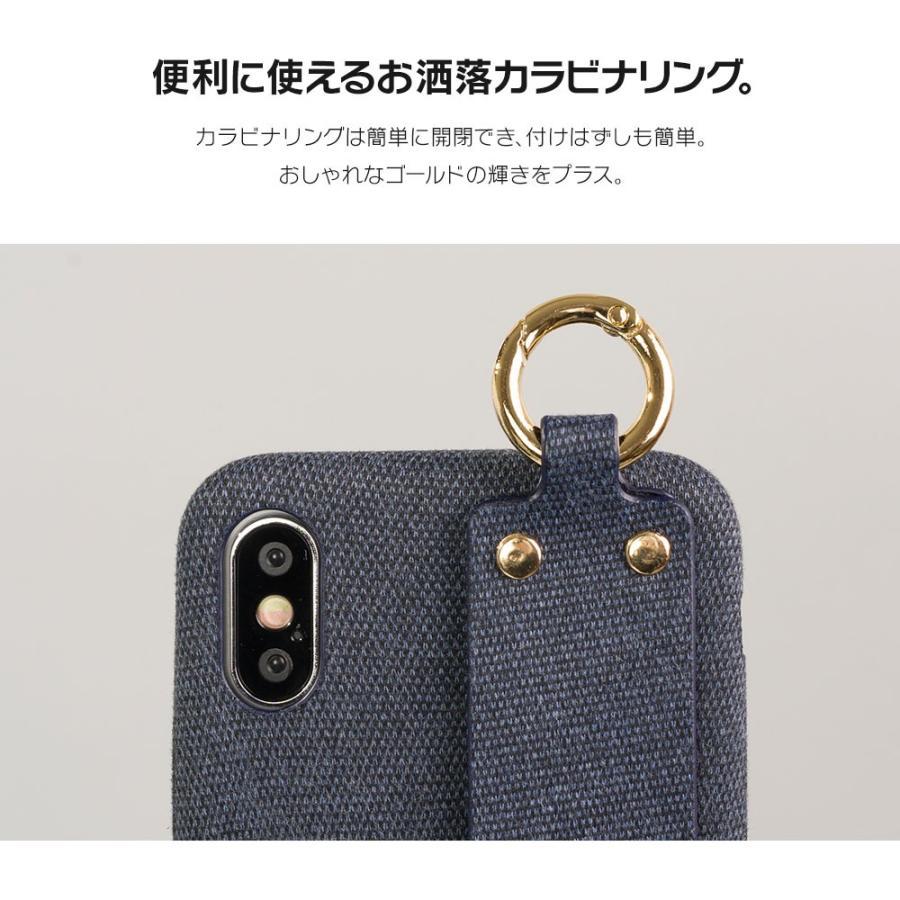 iPhone11 ケース アイフォン11 ケース iPhone8 ケース iPhone11proケース XR ケース ファブリック ベルト リング 落下防止 dm「ファブリックホールド」 designmobile 08