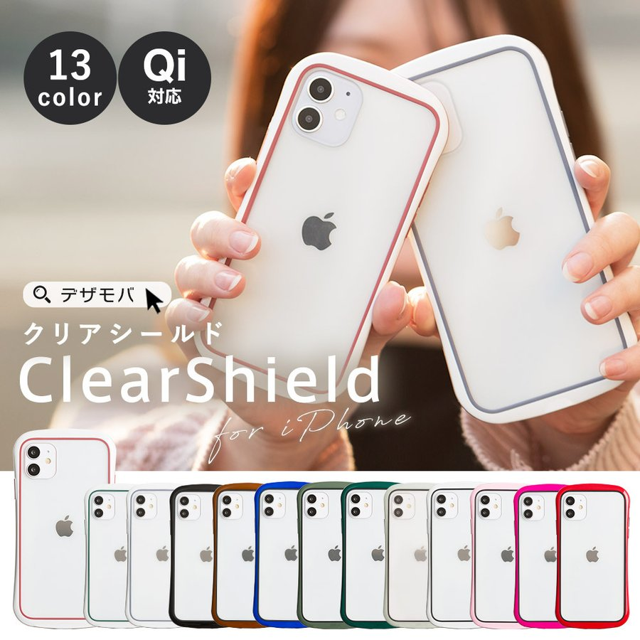iPhone12 ケース iPhone SE iPhone11 ケース アイフォン 12 mini ケース アイフォン11 ケース iPhone 12 pro SE2 8 XR X ケース 透明 クリア|designmobile