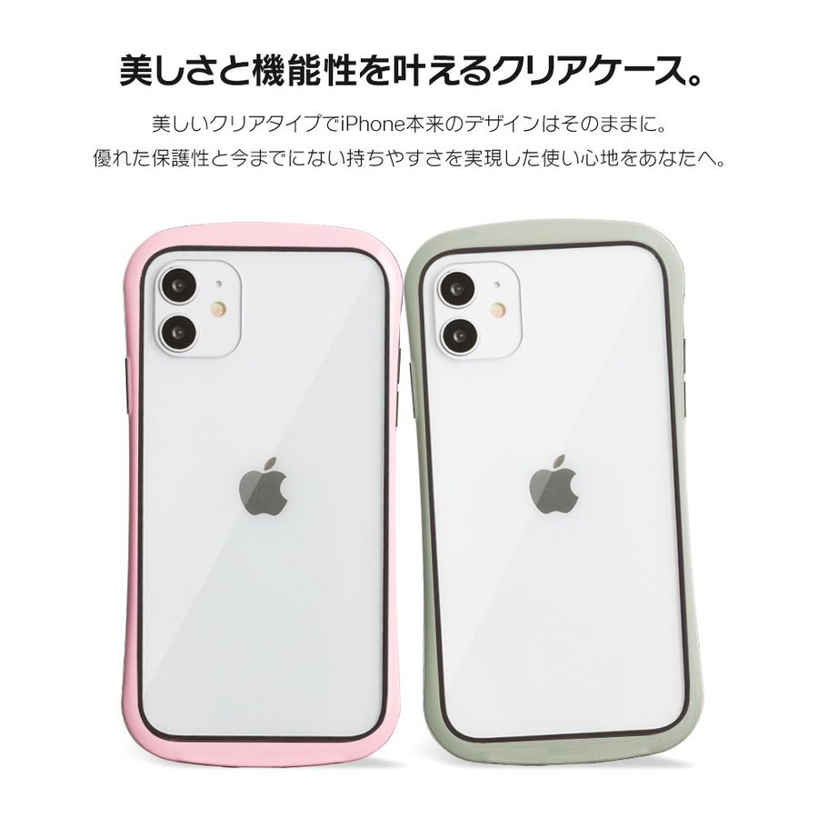 iPhone12 ケース iPhone SE iPhone11 ケース アイフォン 12 mini ケース アイフォン11 ケース iPhone 12 pro SE2 8 XR X ケース 透明 クリア|designmobile|02