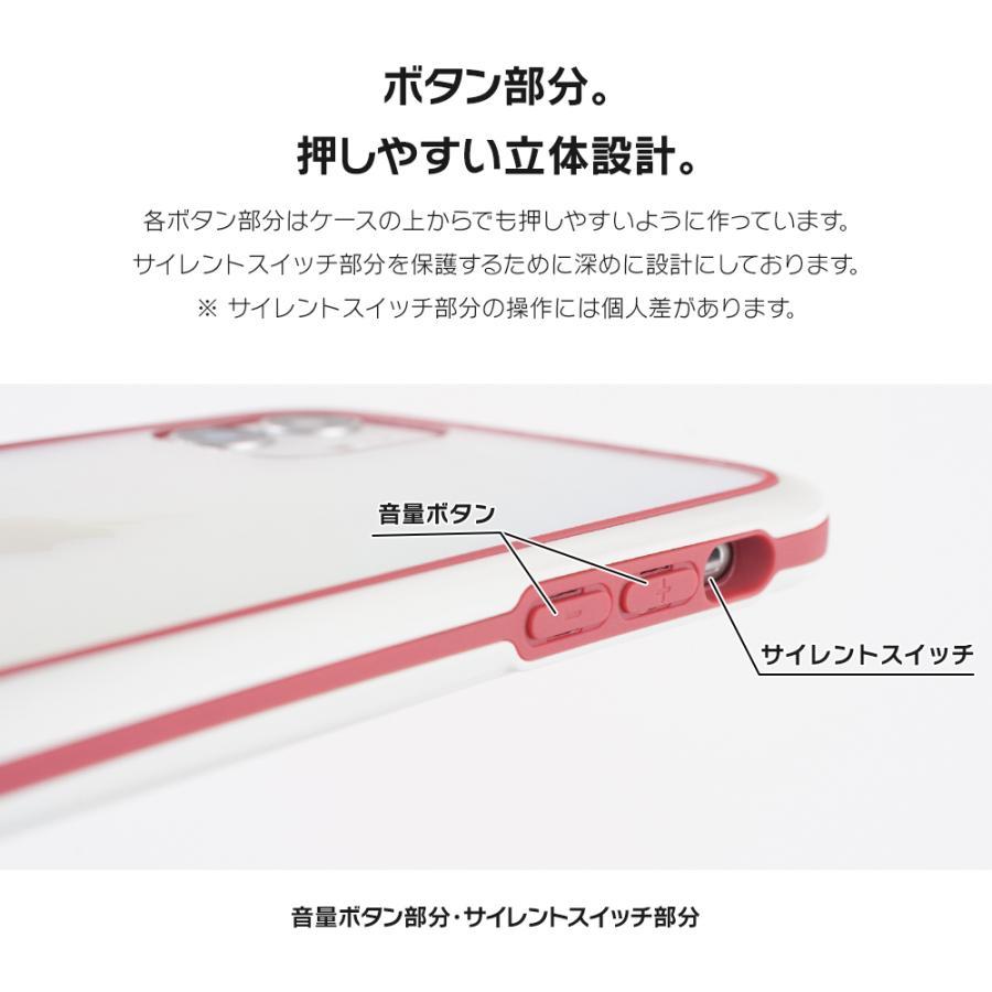 iPhone12 ケース iPhone SE iPhone11 ケース アイフォン 12 mini ケース アイフォン11 ケース iPhone 12 pro SE2 8 XR X ケース 透明 クリア|designmobile|12