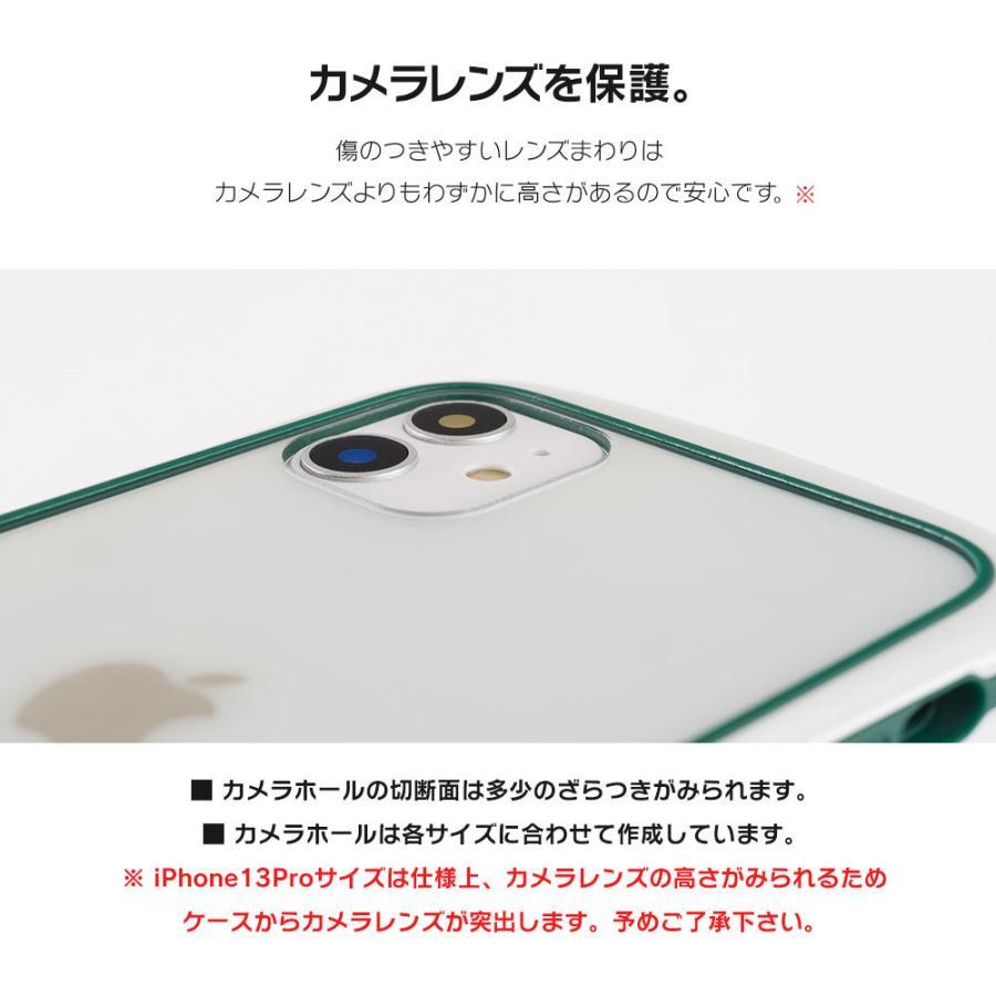 iPhone12 ケース iPhone SE iPhone11 ケース アイフォン 12 mini ケース アイフォン11 ケース iPhone 12 pro SE2 8 XR X ケース 透明 クリア|designmobile|15