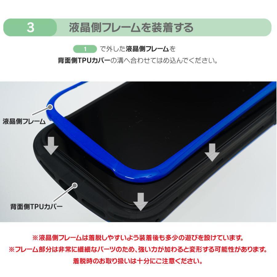 iPhone12 ケース iPhone SE iPhone11 ケース アイフォン 12 mini ケース アイフォン11 ケース iPhone 12 pro SE2 8 XR X ケース 透明 クリア|designmobile|20