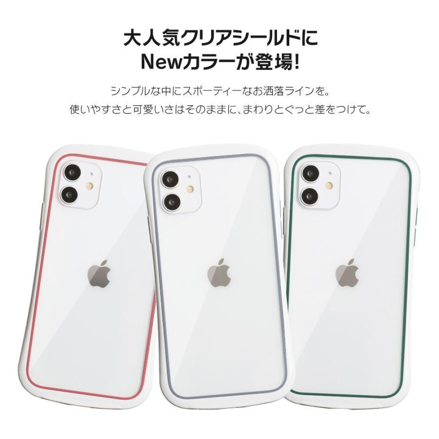 iPhone12 ケース iPhone SE iPhone11 ケース アイフォン 12 mini ケース アイフォン11 ケース iPhone 12 pro SE2 8 XR X ケース 透明 クリア|designmobile|04