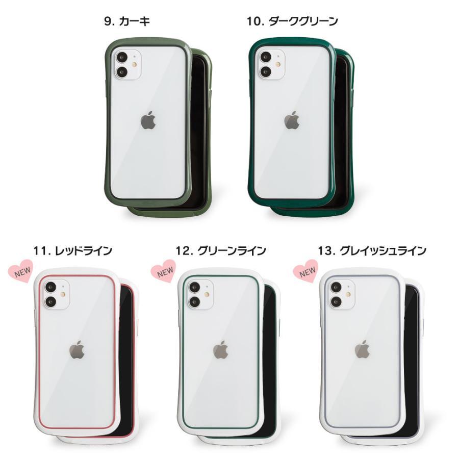 iPhone12 ケース iPhone SE iPhone11 ケース アイフォン 12 mini ケース アイフォン11 ケース iPhone 12 pro SE2 8 XR X ケース 透明 クリア|designmobile|07