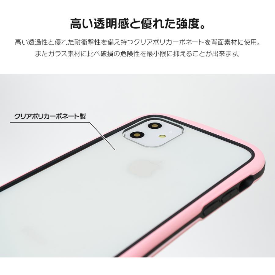 iPhone12 ケース iPhone SE iPhone11 ケース アイフォン 12 mini ケース アイフォン11 ケース iPhone 12 pro SE2 8 XR X ケース 透明 クリア|designmobile|10