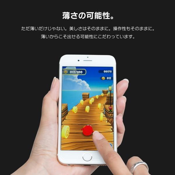 iPhone11 Pro iPhone XR X XS Max iPhoneXR iPhone8 8 7 6s 6 Plus ガラスフィルム 9H 薄い 液晶 「液晶保護ナノガラス」 designmobile 03