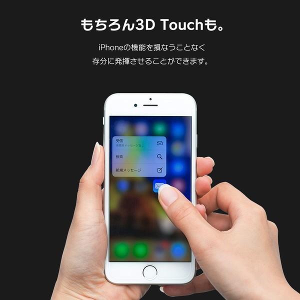 iPhone11 Pro iPhone XR X XS Max iPhoneXR iPhone8 8 7 6s 6 Plus ガラスフィルム 9H 薄い 液晶 「液晶保護ナノガラス」 designmobile 04