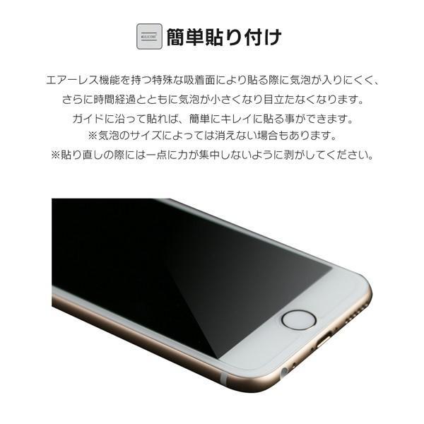 iPhone11 Pro iPhone XR X XS Max iPhoneXR iPhone8 8 7 6s 6 Plus ガラスフィルム 9H 薄い 液晶 「液晶保護ナノガラス」 designmobile 09