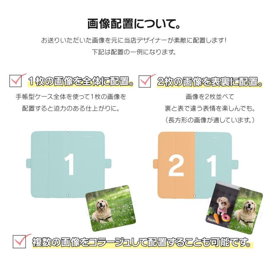 iPhone11 iPhoneXR XS X 8 7 全機種対応 手帳 ケース オーダー メイド オリジナル 写真 印刷 名入れ 文字入れ アンドロイド 自作 イラスト 「 オリジナル 」|designmobile|12